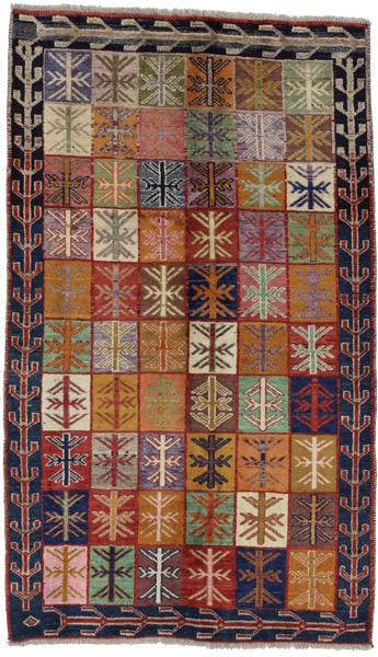 Gabbeh Bakhtiar Tapis Persan Gbh760 569 Carpetu2