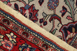 Lilian - Sarough Tapis Persan 238x128 - Image 6