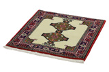 Jozan - Sarough Tapis Persan 83x81 - Image 2